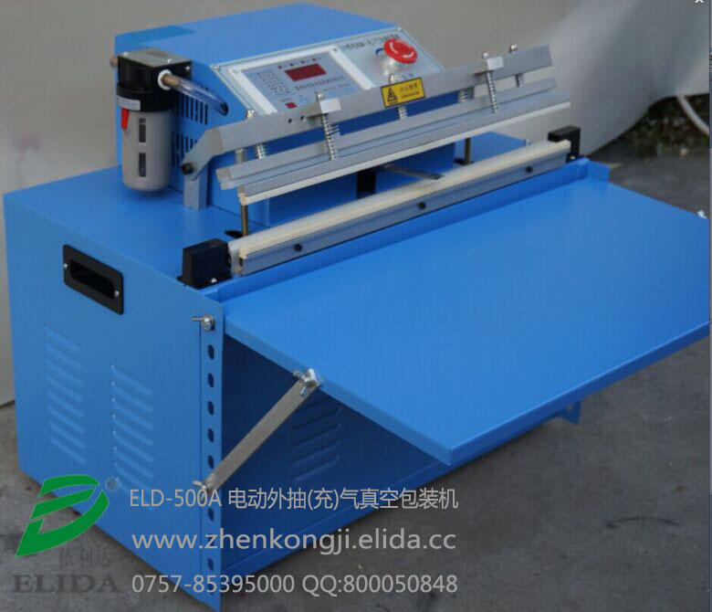 依利达:ELD-500A desktop air pumping sealing machine